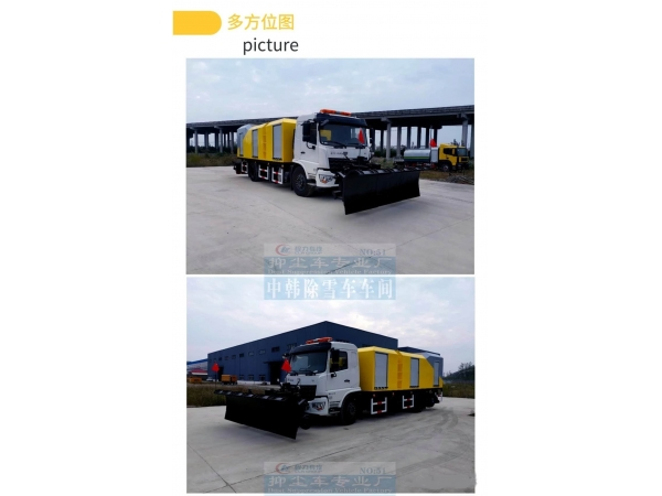 Fully automatic intelligent ice breaking and snow removal vehicle from Chengli