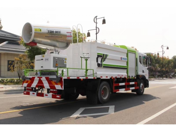 Dongfeng 60m disinfecting  of 10m3 dust control truck