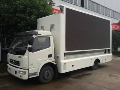 Dongfeng 8t multimedia LED advertising truck