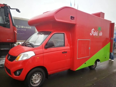 Foton small catering truck
