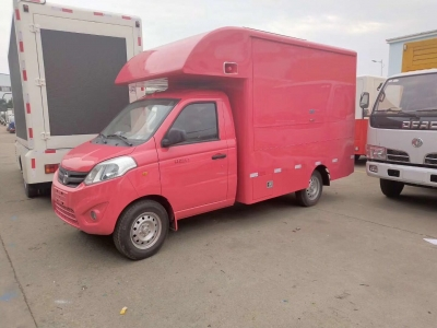 Foton 3t mini mobile store vehicle