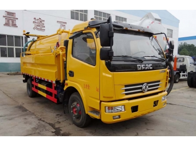 New design 8 m3 vacuum suction and cleaning truck